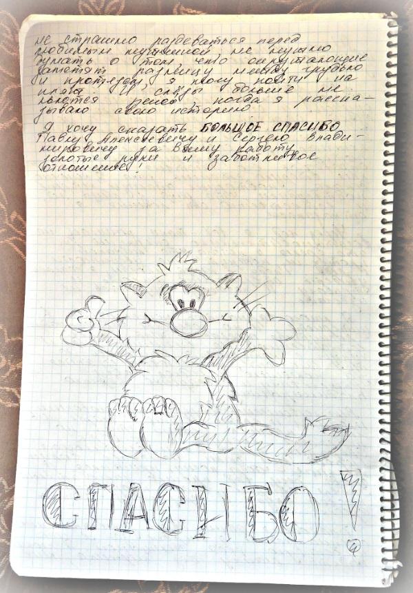 Oksana1