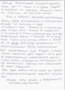 Nataliya2_44