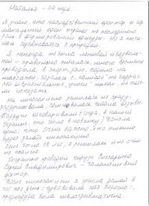 Nataliya_44